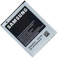 Аккумулятор Samsung i8150 Galaxy W (original )