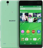 SONY E5333 Xperia C4, зеленый