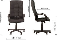 Офисное кресло Новый стиль Boss KD Eco-30 Black