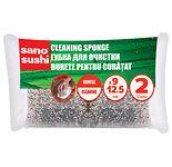 cumpără Sano Sushi Bureta pentru spălat vasela (2 buc) 295763 în Chișinău