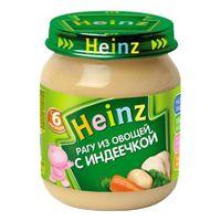 Heinz пюре pагу из овощей с индеечкой 8+мес. 120г
