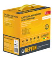cumpără Sistem de control Neptun Bugatti Base 1/2 în Chișinău