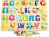 Puzzle incastru alfabetului , cod 126605