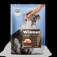 Мираторг  Корм для стерилизованных кошек куриный 2кг