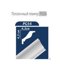 Плинтус пенопластовый 43*45