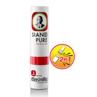 Siang Pure Aroma Inhalator 2in1, 2ml