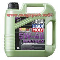 купить Масло 5W-40 Molygen (4L) Liqui Moly (5W40) в Кишинёве