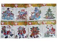 купить Наклейки новогодние на окна 32X25cm, разноцветные в Кишинёве