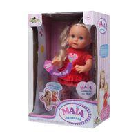 Noriel кукла Майя танцует