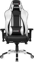 Chair AKRacing Master Premium AK-PREMIUM-SV Silver
