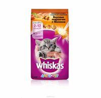 Whiskas подушечки индейка,морковь,1.9кг