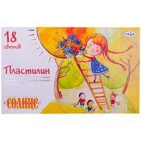 GAMMA Пластилин ГАММА Оранжевое Солнце 18 цв, 220гр, со стеком