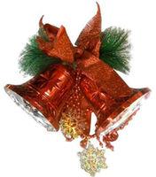 Christmas (35366)