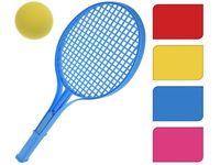 купить Набор детский для тениса: 2 ракетки с ручкой 54cm +мяч, плас в Кишинёве