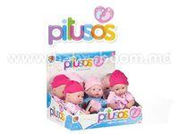 Color Baby 43333 Пупс Pitusos 26см в ассортименте2
