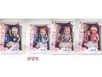 """OP ДД01.83 Кукла с аксесуарами """" Baby doll"""""""