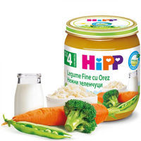 Hipp пюре овощи и рис, 4+мес. 125г