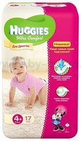 Huggies Ultra Comf Small Girl 4+ (10-16 кг.) 17 шт.