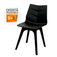 купить Пластиковый стул 490x460x820 мм, черный в Кишинёве