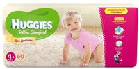 Huggies Ultra Comfort Mega Girl 4+ (10-16 кг.) 60 шт.