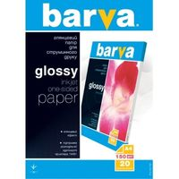 Barva Glossy Inkjet Photo Paper, A4 150g 20p