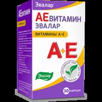 💚 АЕвитамин
