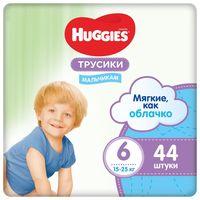 Трусики для мальчиков Huggies 6 (15-25 kg), 44 шт.