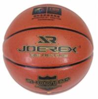 Мяч баскетбольный Joerex JBA04, №7 PU арт.5586