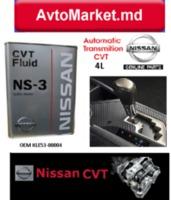 NISSAN Трансмиссионное масло CVT Fluid NS3 4л