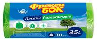 Sac menajer bio Freken Bok, 35L, 30 buc. verde