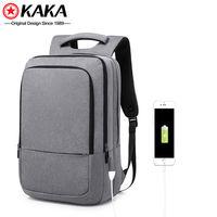 Рюкзак вместительный для ноутбука 15,6 КАКА 17009