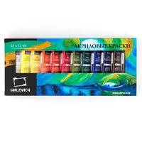 Setul pictura acrilice Malevich 12 cul. 12 ml