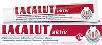 Lacalut зубная паста Active, 75 мл