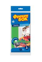 Pachete-slider pentru păstrare şi congelare Freken Bok, 1L, 5 buc.