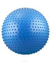 Мяч тренажерный массажный 65см с насосом