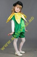 Карнавальный костюм: Подсолнух