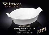 Формa для выпечки WILMAX WL-997009 (22 см)