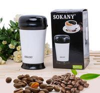 Кофемолка Sokany S3012