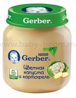 Gerber Пюре цветная капуста+картофель 130gr.(5+)