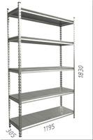купить Стеллаж металлический с металлической плитой - 1195x305x1830 мм, 5 полок /MB в Кишинёве