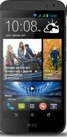 HTC Desire 616 Dual sim (Dark Grey)