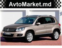 VW TIGUAN 2007-2016 Тяга стабилизаторa L=335mm