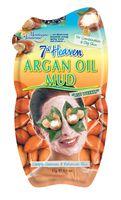 Восстанавливающая маска для лица с мароканским маслом Аргана, 15гр