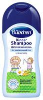 Bubchen шампунь для младенцев 200мл