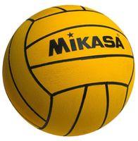 купить Мяч водное поло Mikasa N3 желтый (1132) в Кишинёве