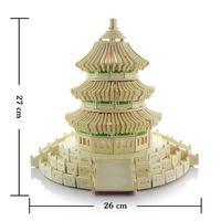 Пазл 3D деревянный  02233