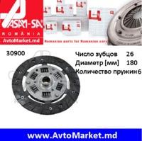 Диск сцепления 1.5Dci Renault Dacia Z=26 D=180