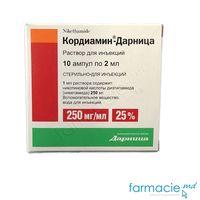 Кордиамин 25% 2 мл амп. №10