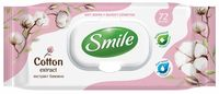 Şerveţele umede cu extract de bumbac Smile, 72  buc.