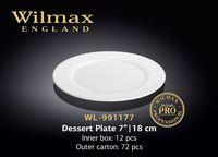 Тарелка WILMAX WL-991177 (десертная 18 см)